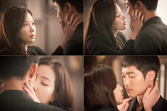 sung hoon and im soo hyang dating sim