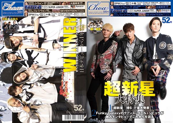 発表 2pm 重大 【音楽】2PM「 #WITHME」で東京ドーム公演のライブ映像を公開決定