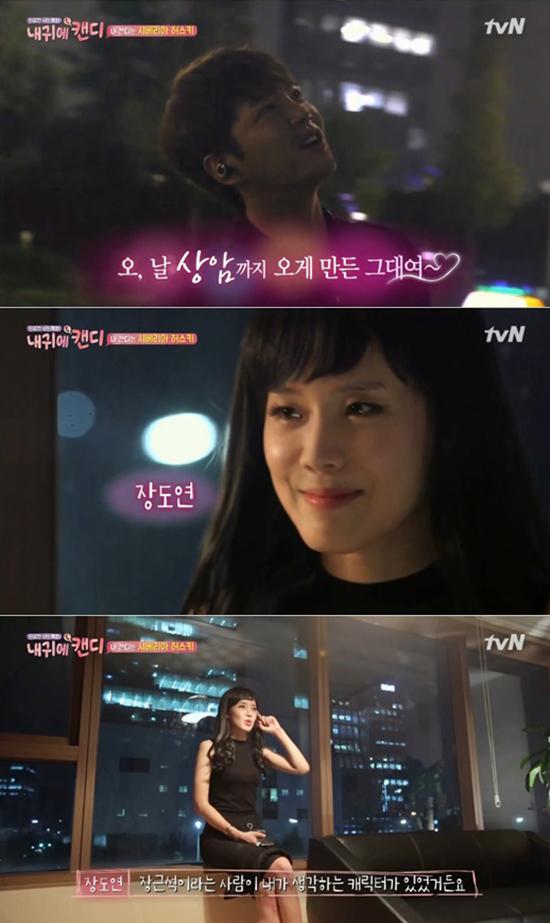 tvN「私