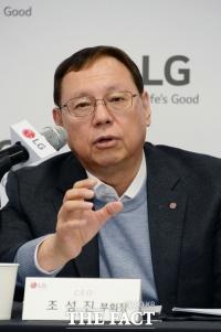 LG電子副会長チョ・ソンジン、理事会の議長に
