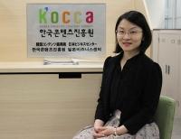 『日韓放送コンテンツビジネス交流会2017』が10月25日開催