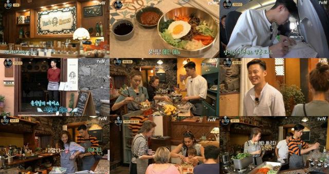 食堂 と は ユン