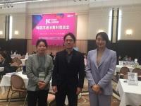 清浄済州の優秀化粧品企業「KCON 2018 JAPAN 連携、輸出商談会」にて活躍ぶりに注目!!