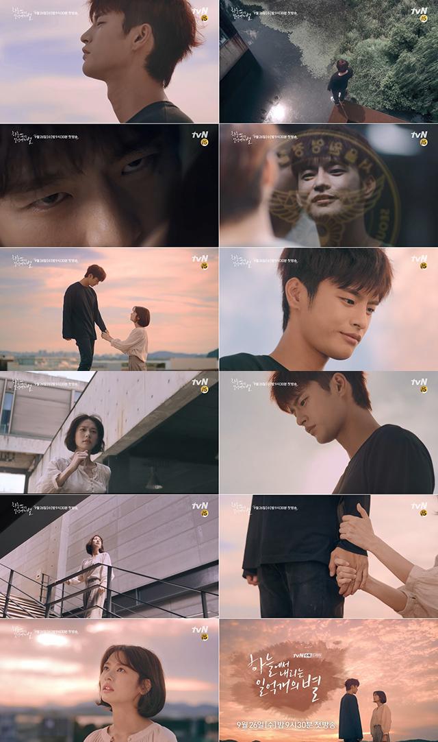 ソ・イングク&チョン・ソミン共演、韓国版「空から降る一億の星