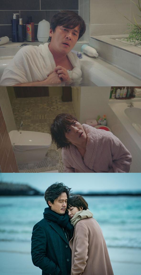 は に ロマンス 必然 ロマンスは必然に 動画を無料視聴で韓国ドラマを見る情報サイト:KBS